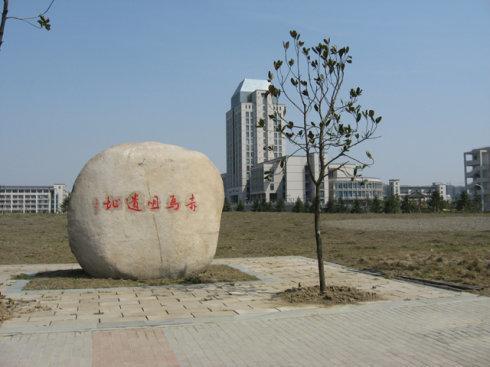 江南大学新校区(蠡湖校区)校园风光