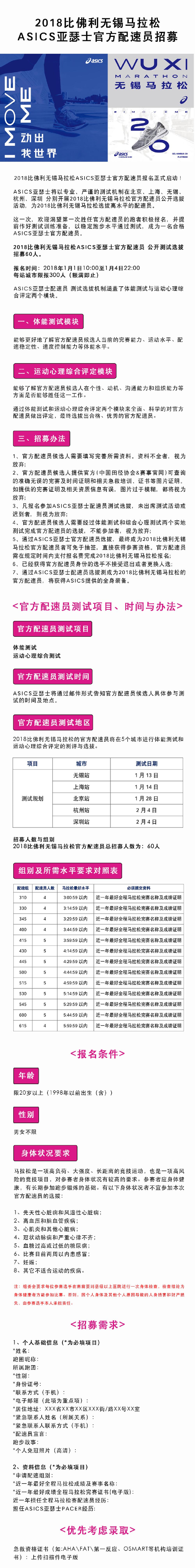 V3兔子招募手机版(含主KV).jpg