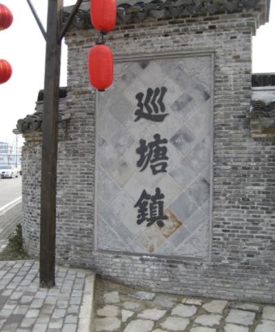 http://stor.ihuipao.com/image/bacb1da8c32499bbdd51873d3742dad8.png