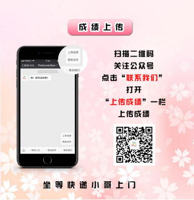 http://stor.ihuipao.com/image/10a1c392c0f8679626a63c031883834d.png